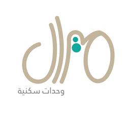 Instagram - ميرال وحدات سكنية فاخرة #جدة #السعودية #تصميمي #اعمالي #دبي #تصميم #شعار @ahlamalnajdi