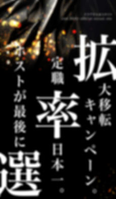 0717_ZERO_拡大移転サイト前半_03.jpg