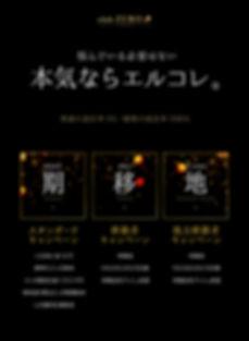 0717_ZERO_拡大移転サイト前半_07.jpg