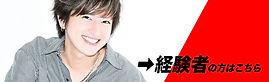 lsp_banner.jpg
