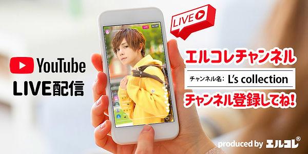 SNS_livebanner.jpg