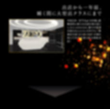 0717_ZERO_拡大移転サイト前半_05_05.jpg