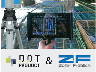 Live Registration of DotProduct with Z+F Laser Scanners wirelessly in the field