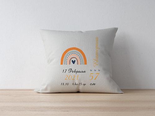 Подушка вышитая – Радуга
