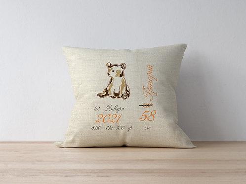 Подушка вышитая – Медведь