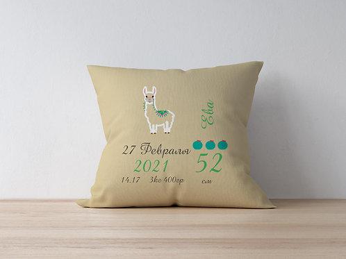 Подушка вышитая – Лама