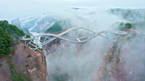 Моста Ruyi