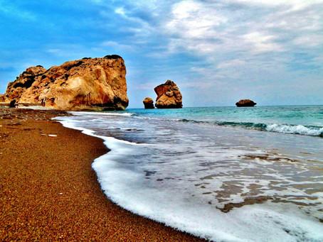 Код: Лято - Кипър