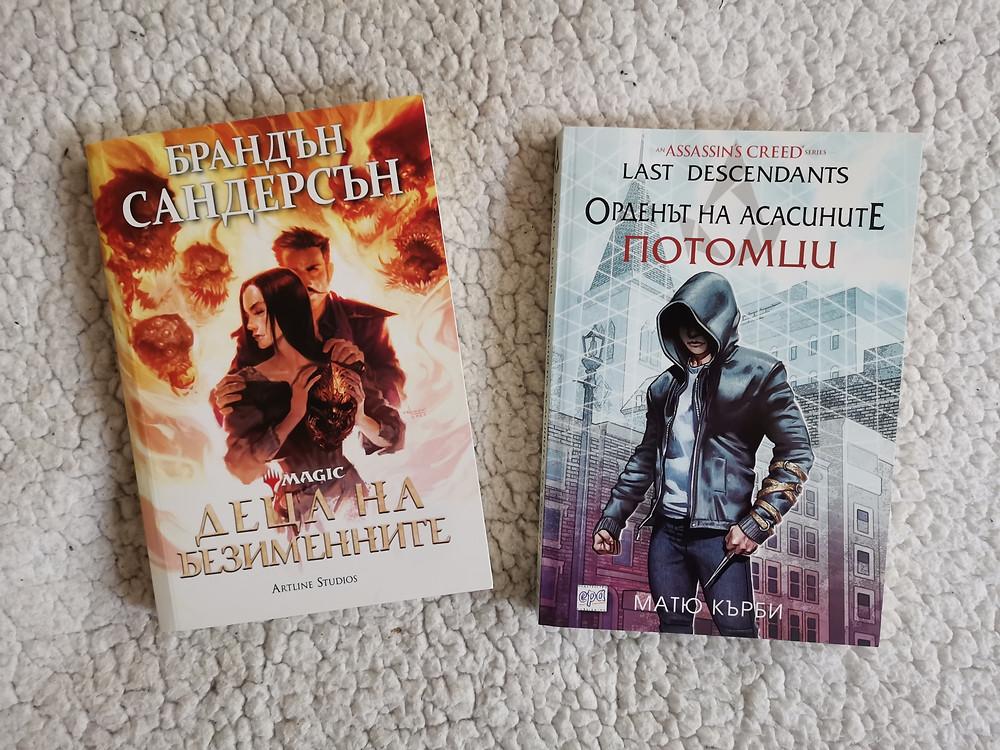 Книги по игри