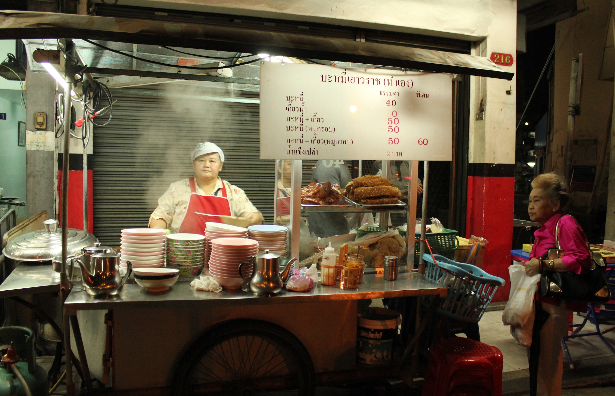 Street Food around the corner