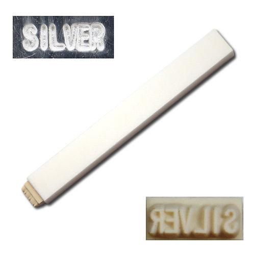 Штамп-клеймо SILVER