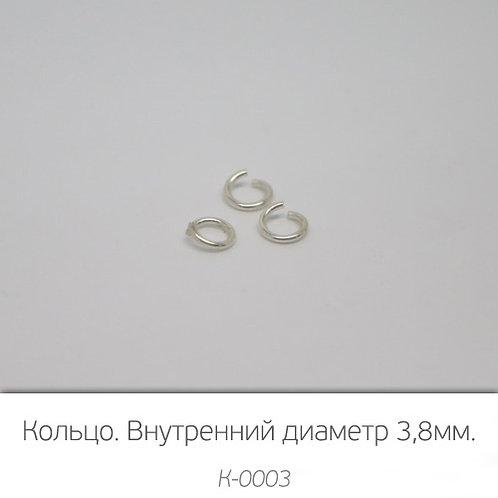 Соединительное кольцо 3,8 мм