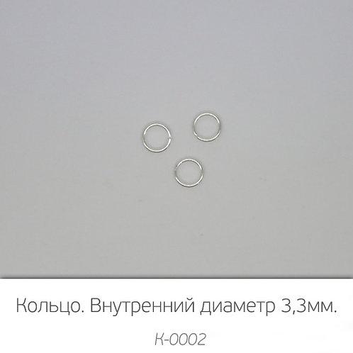 Соединительное кольцо 3,3мм