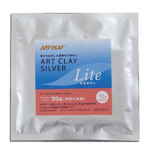 Art Clay Silver Lite 12g