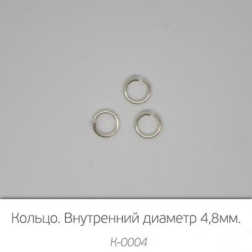 Соединительное кольцо 4,8мм