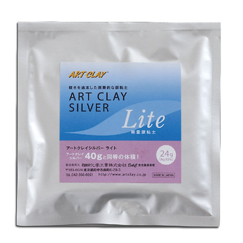 Art Clay Silver Lite 24g