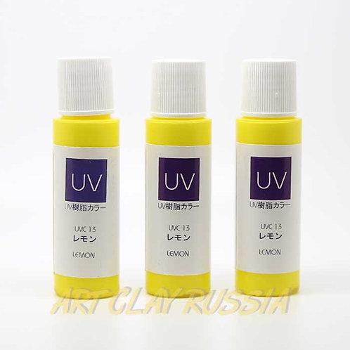 Лимонный Пигмент R-0202