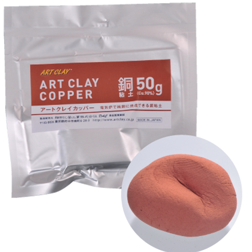 ART CLAY COPPER 50 грамм