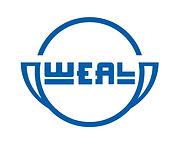 weal_logo.jpg