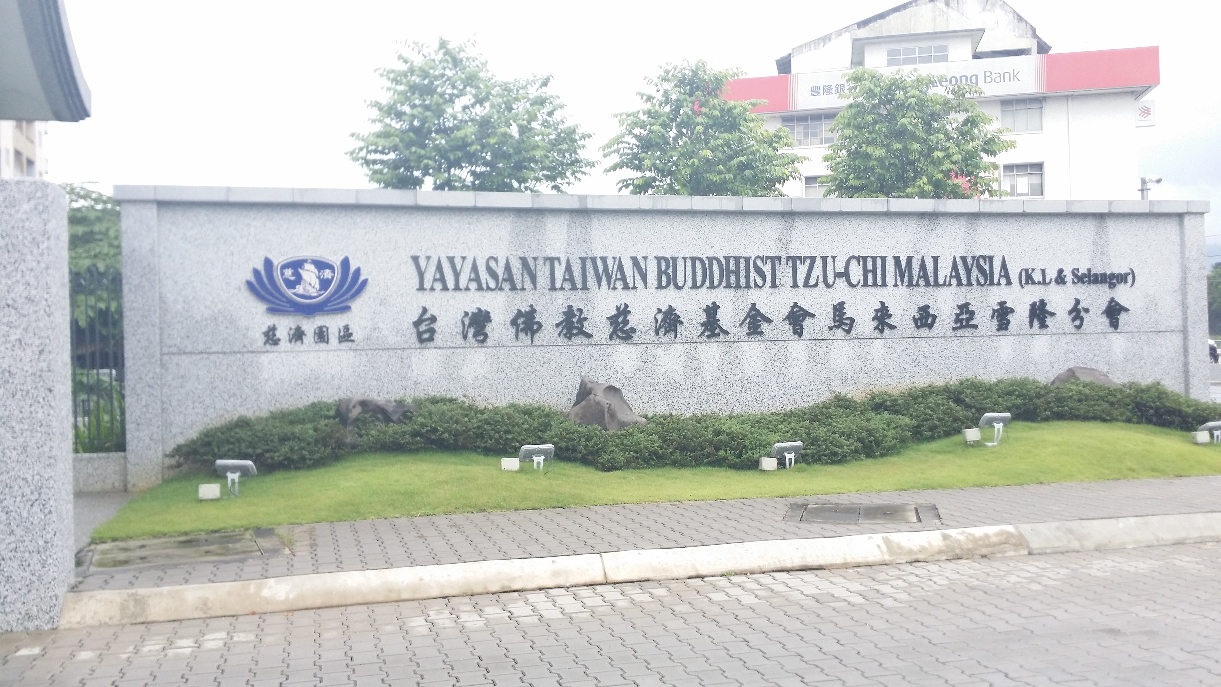 w.Tzu Chi Foundation