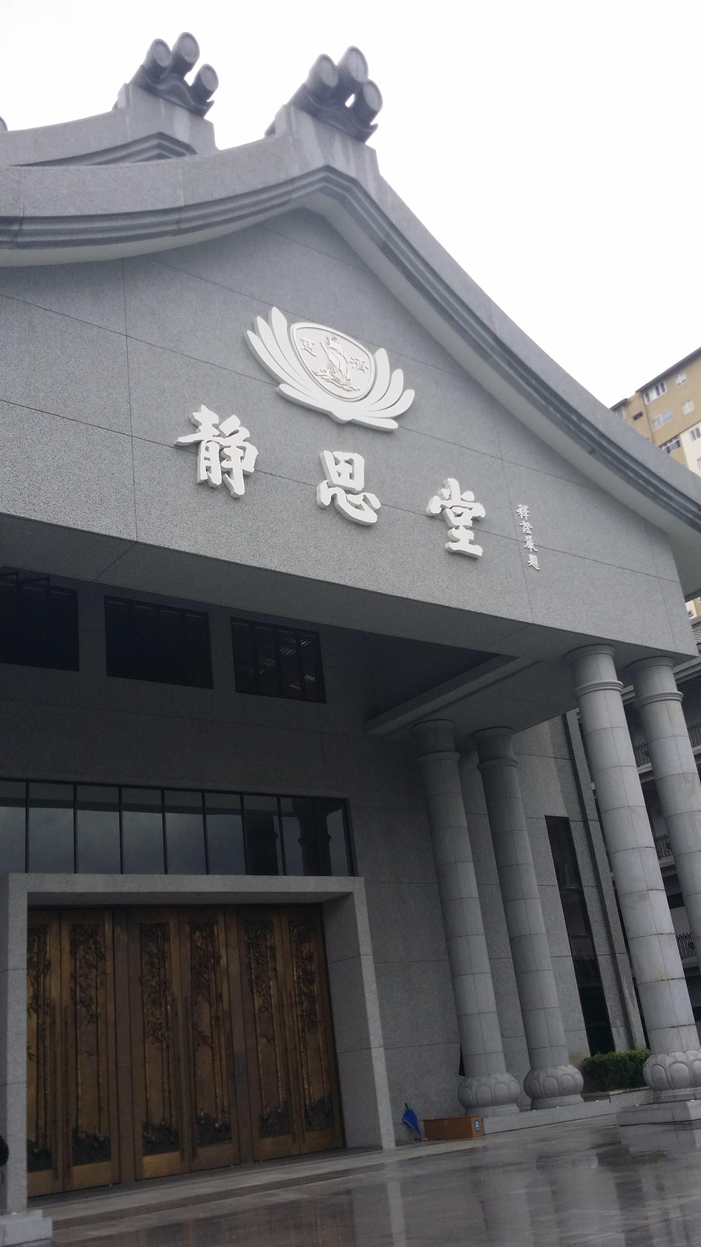 v.Tzu Chi Foundation