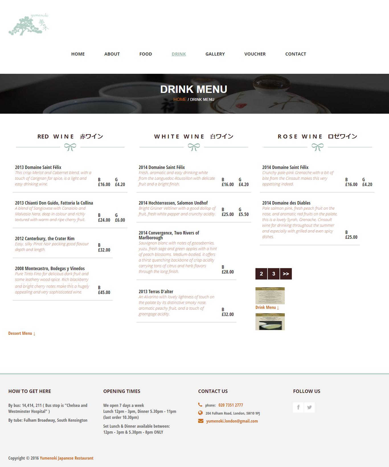 4.drink-menu