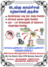 Dengue Notice.jpg
