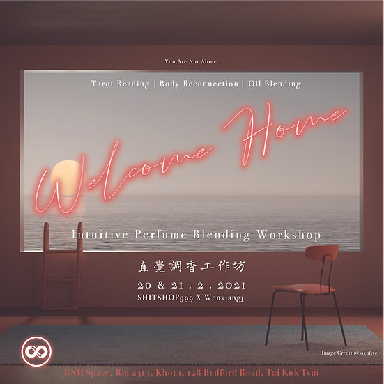 Welcome Home - ScentWorkshop