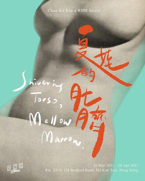 ig poster final-01.jpg