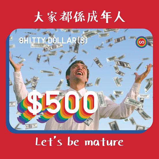 Shitty Gift Card $500