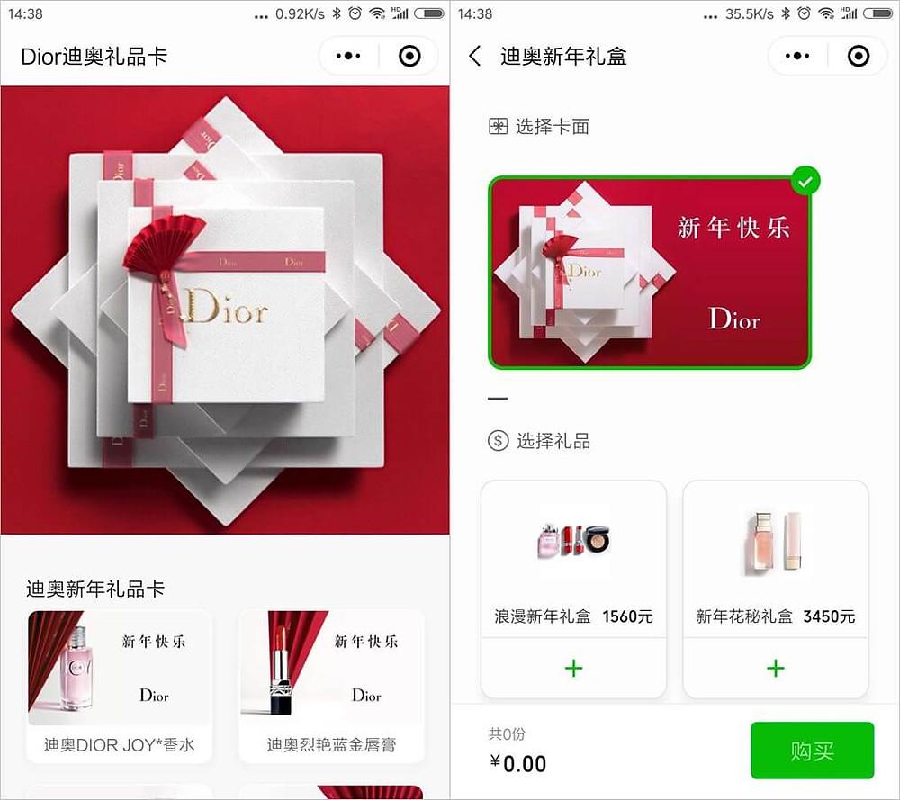 Dior WeChat Mini-Program Store