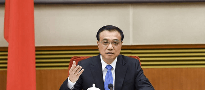 Chinese premier Li Keqiang announces regulatory changes at State Council meeting in November 2018