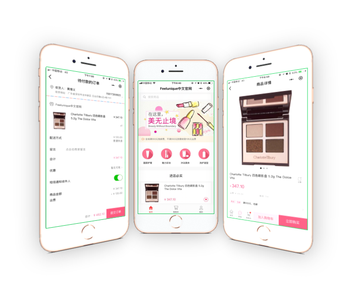 UK cosmetics retailer Feelunique's WeChat mini-program store