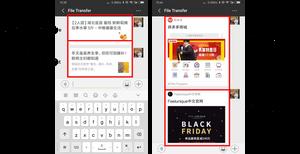 Sharing WeChat Official Accounts vs Mini-Programs