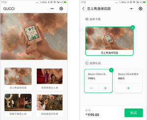 Gucci's WeChat mini-program enables users to send perfume bottles as gifts to friends