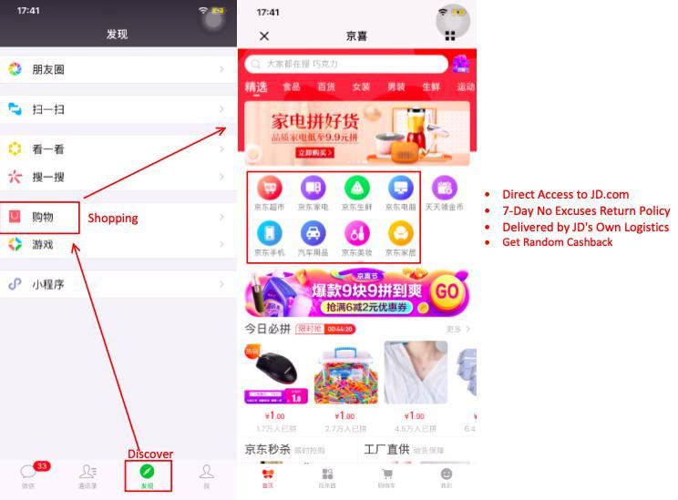How WeChat Links to Jingxi's Mini-Program