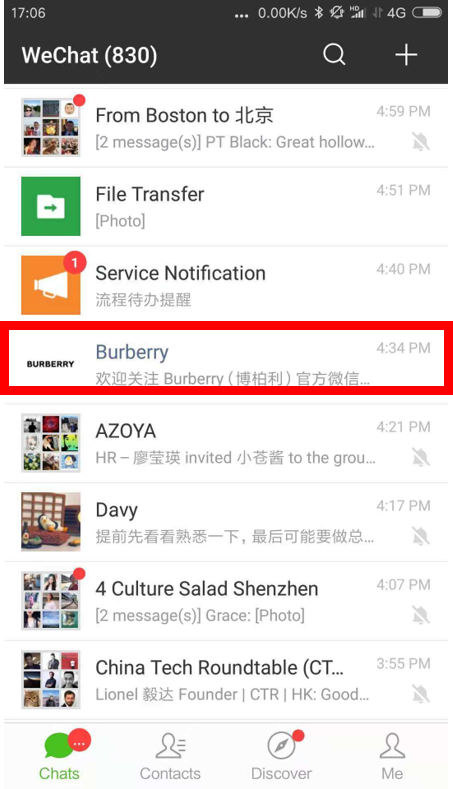 Burberry's WeChat account in chat window