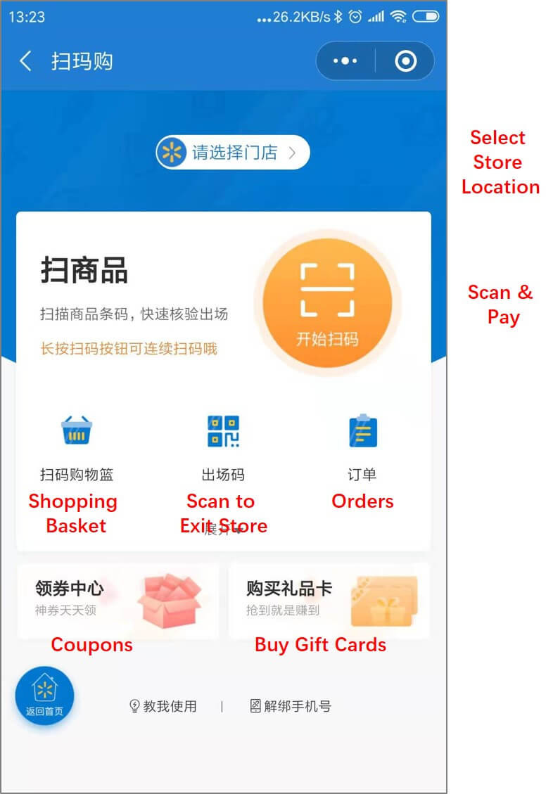 Wal-Mart WeChat Mini-Program Scan & Pay