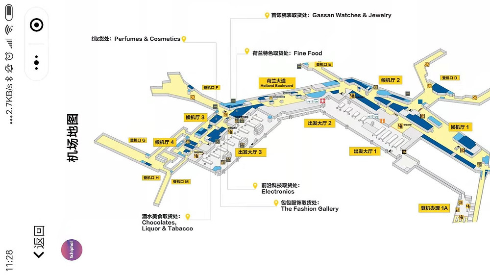 Schiphol Airport Map