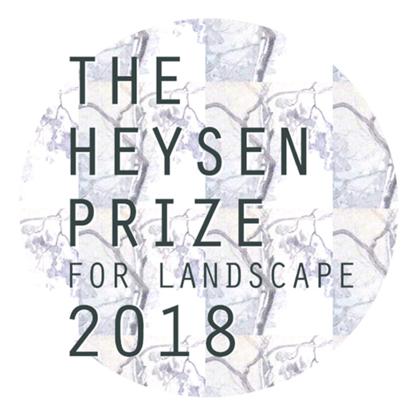 heysen_prize_2018 logo-800pxh.jpg