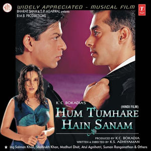 hum movie songs free download