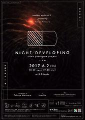 Nightdeveloping