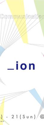 「_ion」