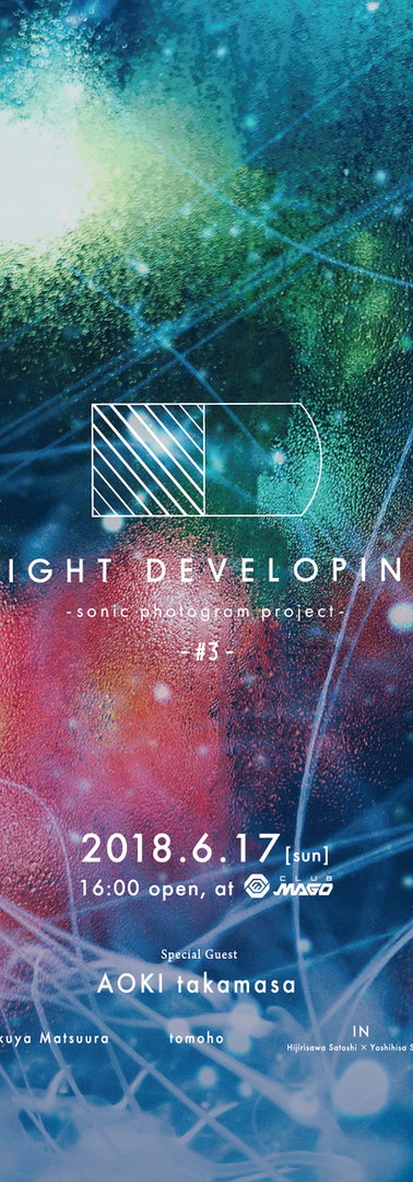 NIGHT DEVELOPING #3