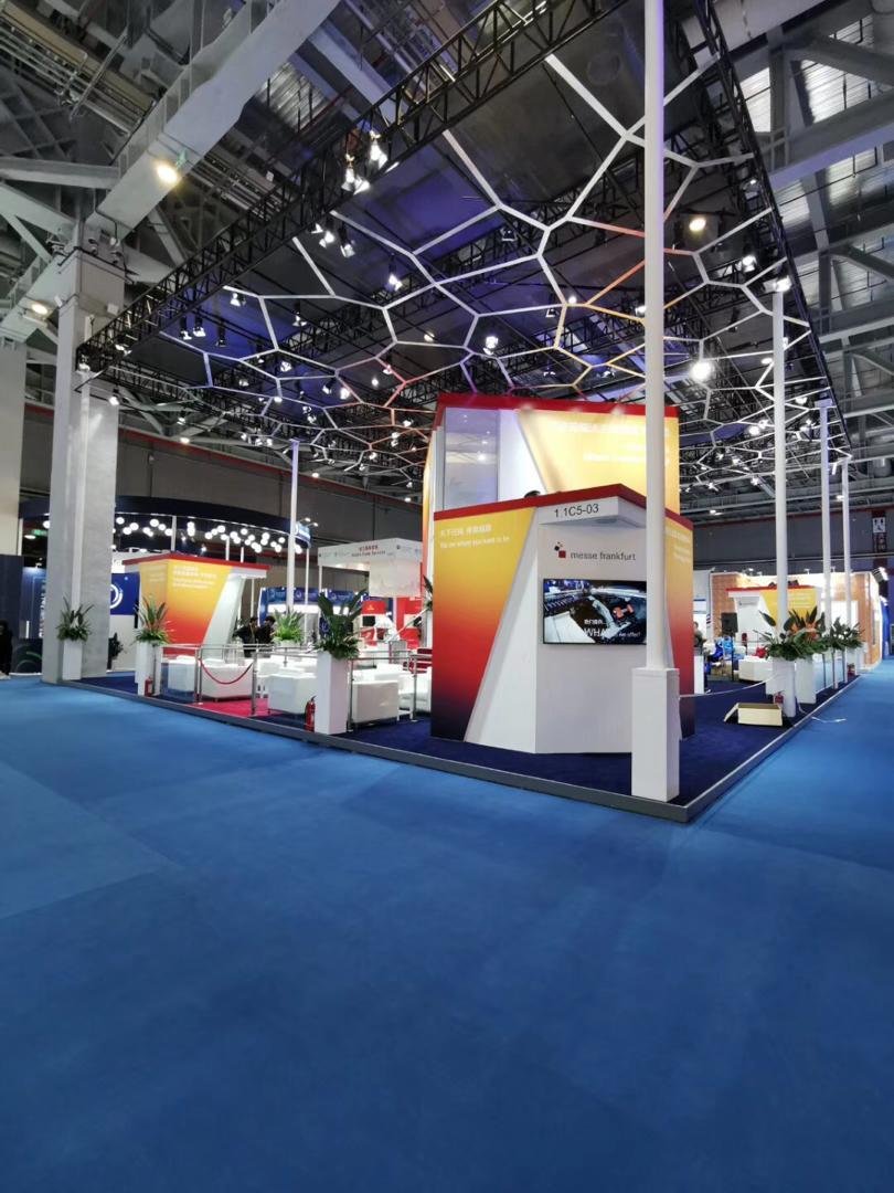 CIIE 2019 in Shanghai_ MESSE FRANKFURT