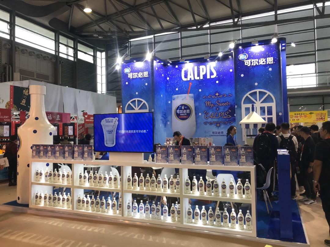 Customized booth for CALPIS (ASAHI BEER