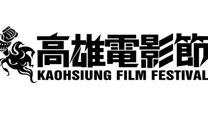 Storylines en el KFF en Taiwán