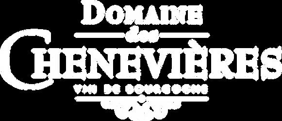logo Domaine Viallon blanc.png