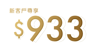 V面去皺 WEB BANNER 2020-06-30-04.png