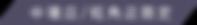 TBM Website banner_$888_x-wave2559817-1